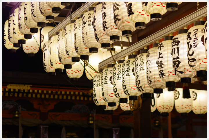 2017年11月7日 京都散歩 (24)