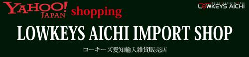 webshop_import_08.jpg