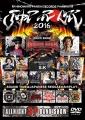 JAP ROCK2006 DVD