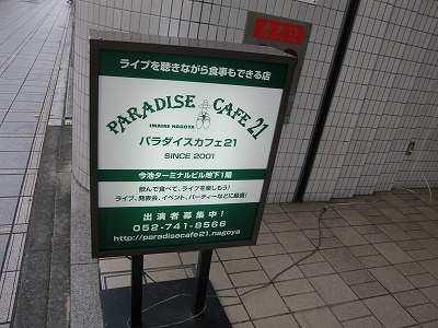 PC100871.jpg