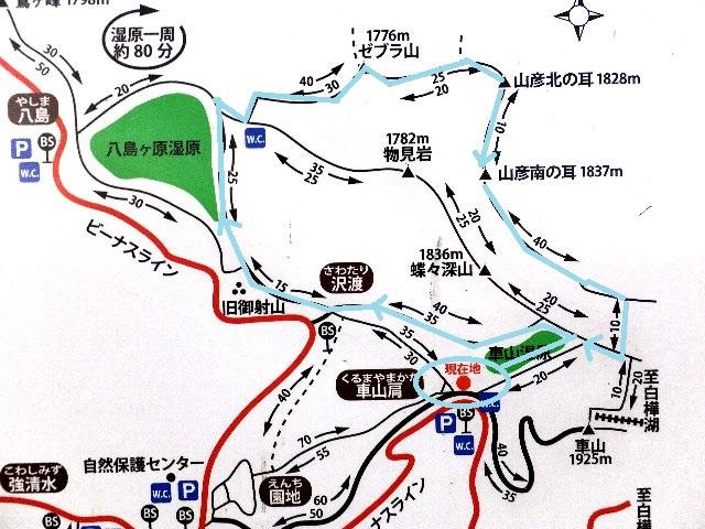 霧ヶ峰高原 2017.9.30 202