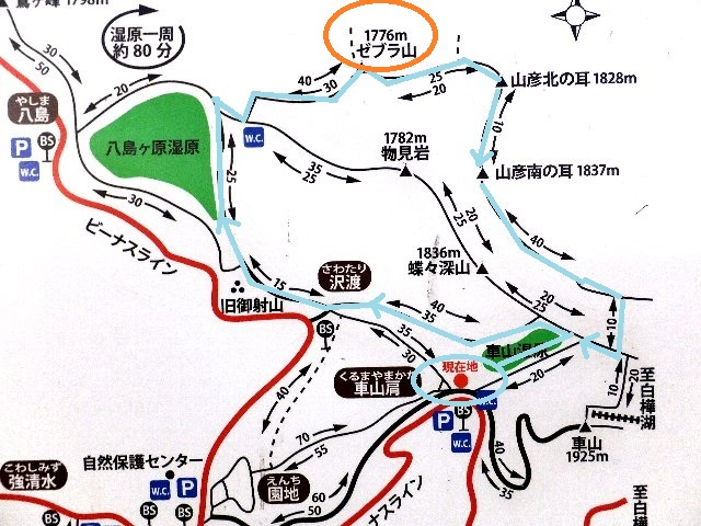 霧ヶ峰高原 2017地図.9.30 202