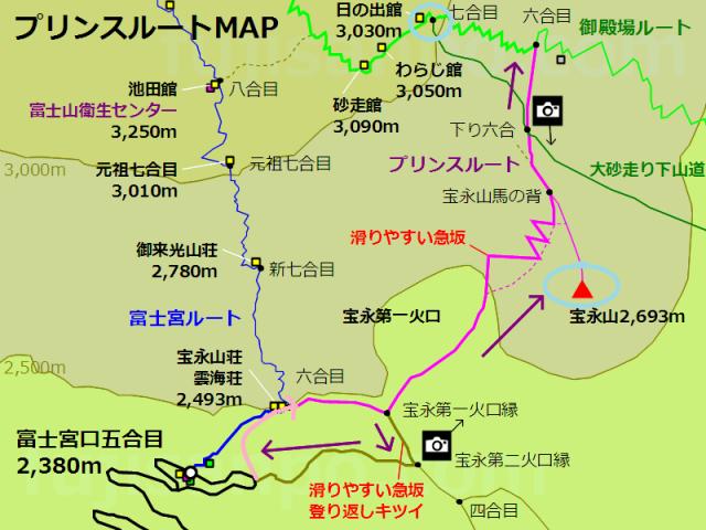 プリンスルート マップ