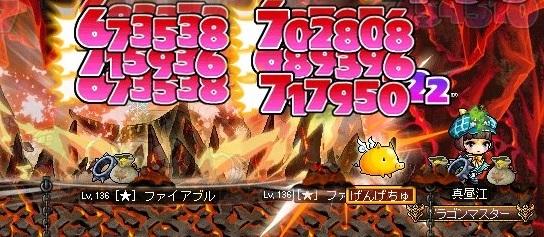 Maple_171005_054949.jpg