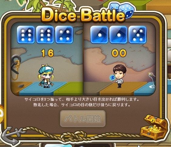 Maple_171011_214520.jpg