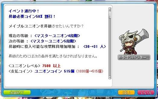 Maple_171016_085545.jpg