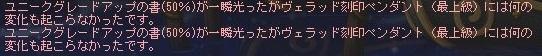 Maple_171017_105449.jpg