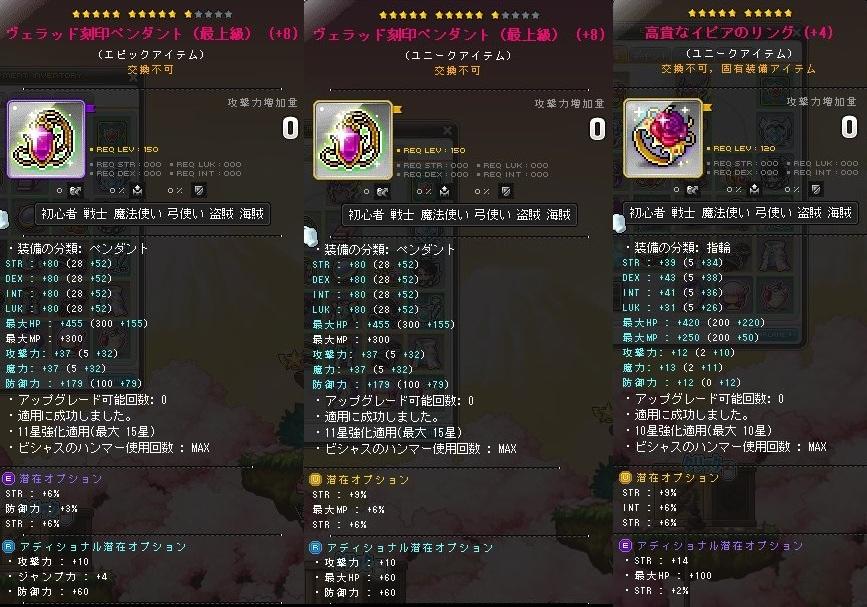 Maple_171024_113613.jpg