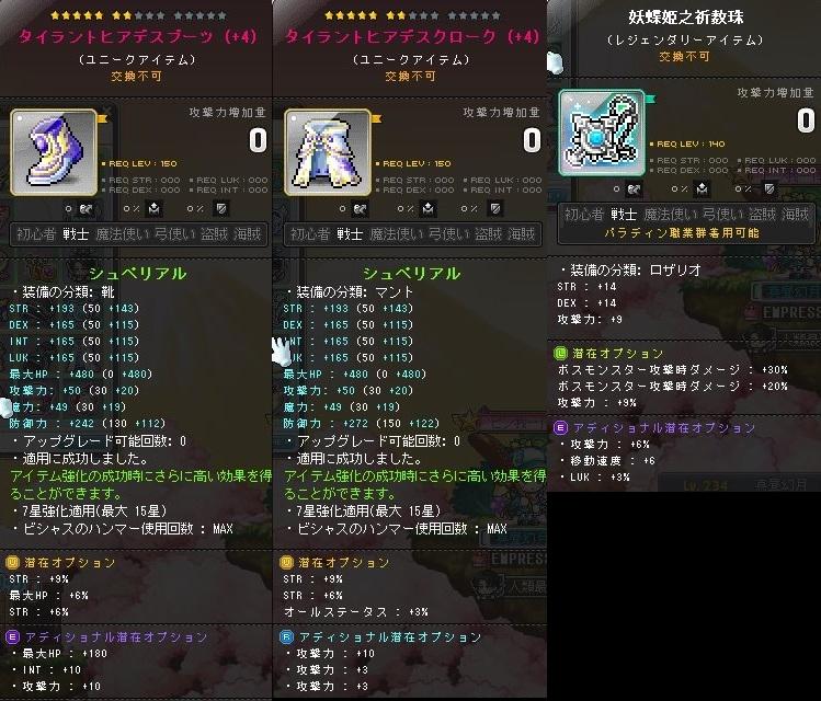 Maple_171024_113645.jpg
