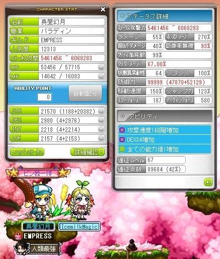 Maple_171024_114127.jpg