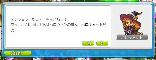 Maple_171025_223306.jpg