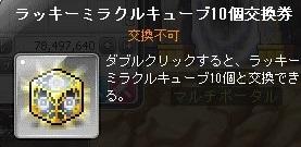 Maple_171102_035514.jpg