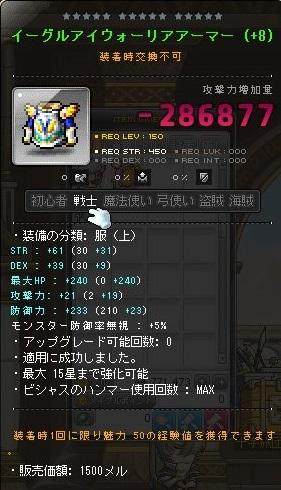 Maple_171111_223441.jpg