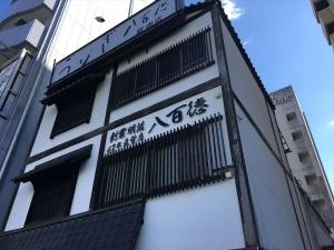 2017_11_01 299_R