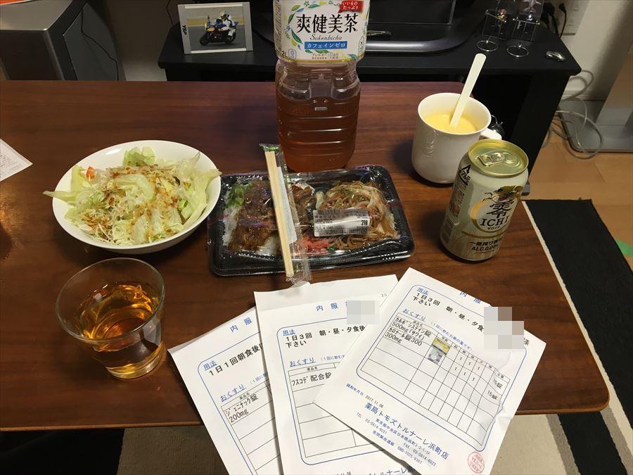 2017_11_09 118_R_R