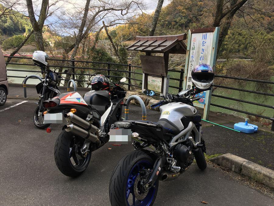 2017_11_22 030_R_R