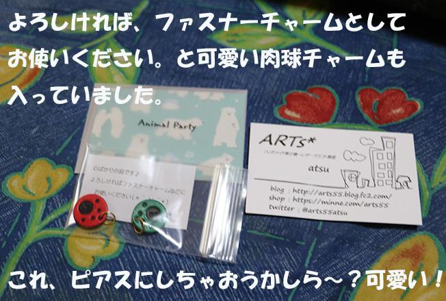 0A1A7230-98765434567-9876543.jpg