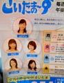 DSCN2980-001.jpg