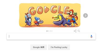 Google トップページ