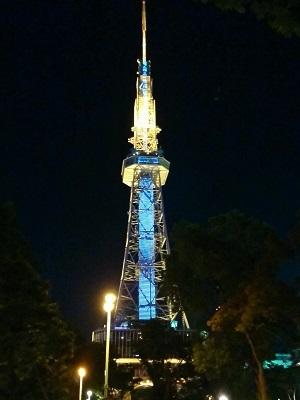 名古屋 テレビ塔 イルミネーション