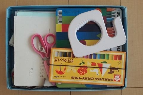 小学生 お道具箱