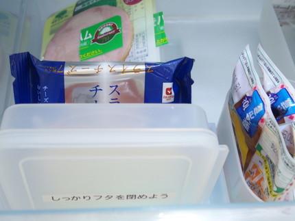 冷蔵庫 片付け