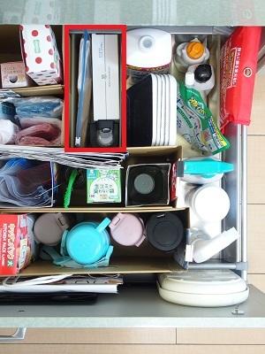 システムキッチン キッチンシンク下 引き出し収納
