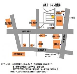 map_201712021640388c1.jpg