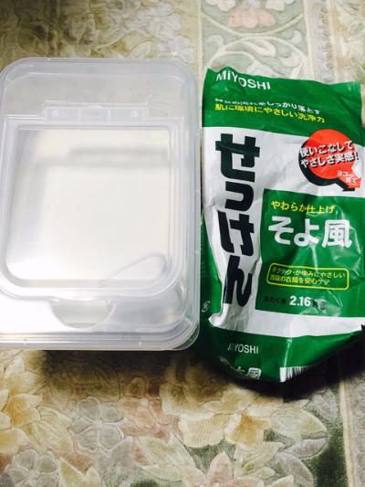 洗剤米びつ