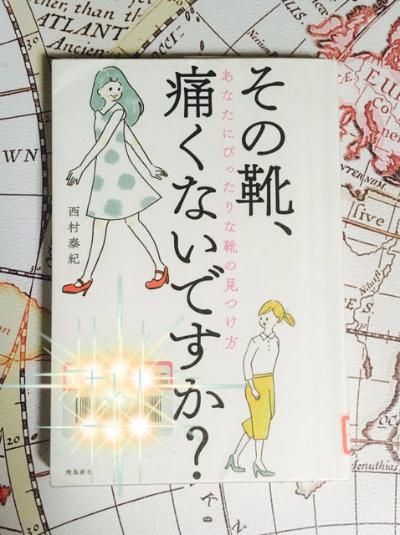読書 1106