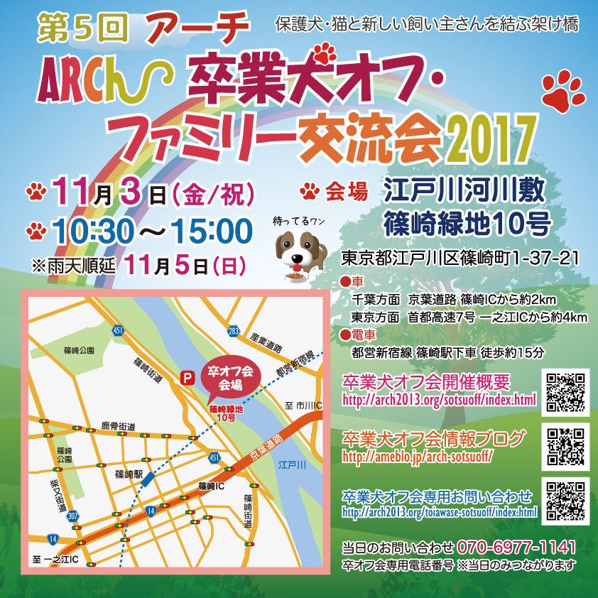 20171016125110e1e.jpg