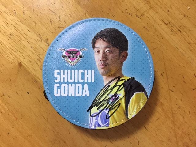 権田のコインケース