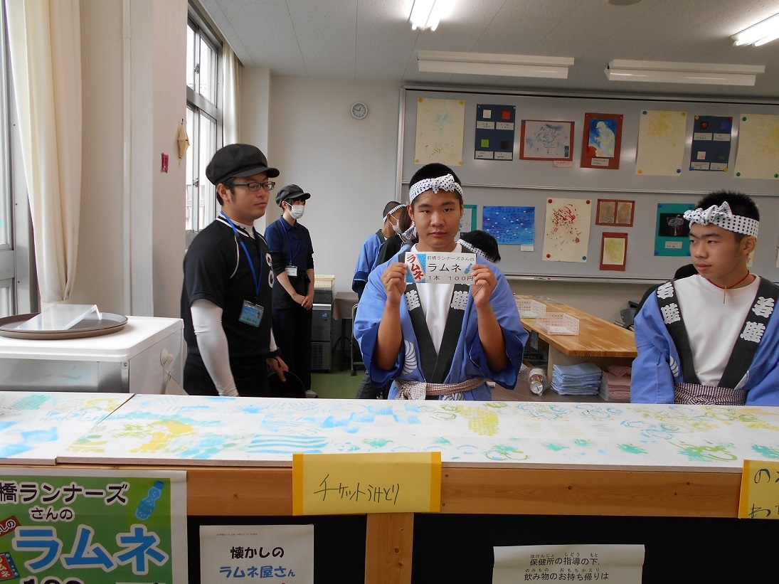 DSCN0266 ラムネ屋さん チケット 03