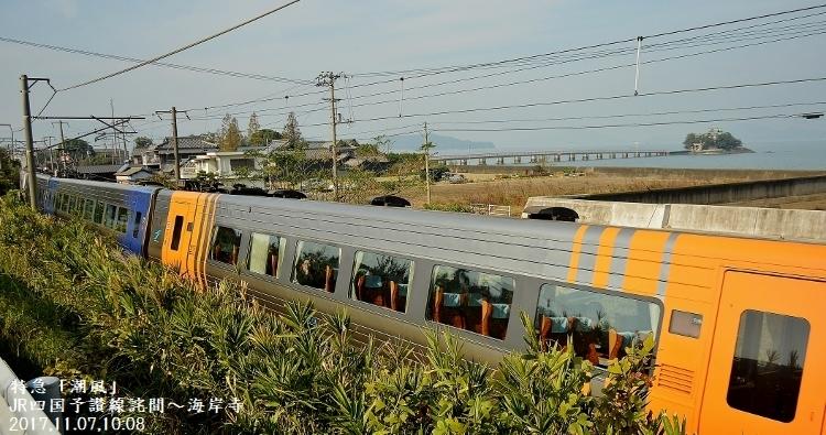003アンパンマン列車ー津島ノ宮駅付近 (750x395)