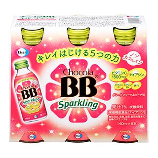 BBスパークリング