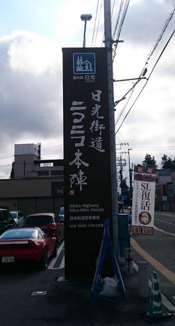 20171009_04.jpg