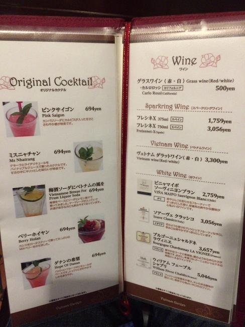 カクテル/ワイン
