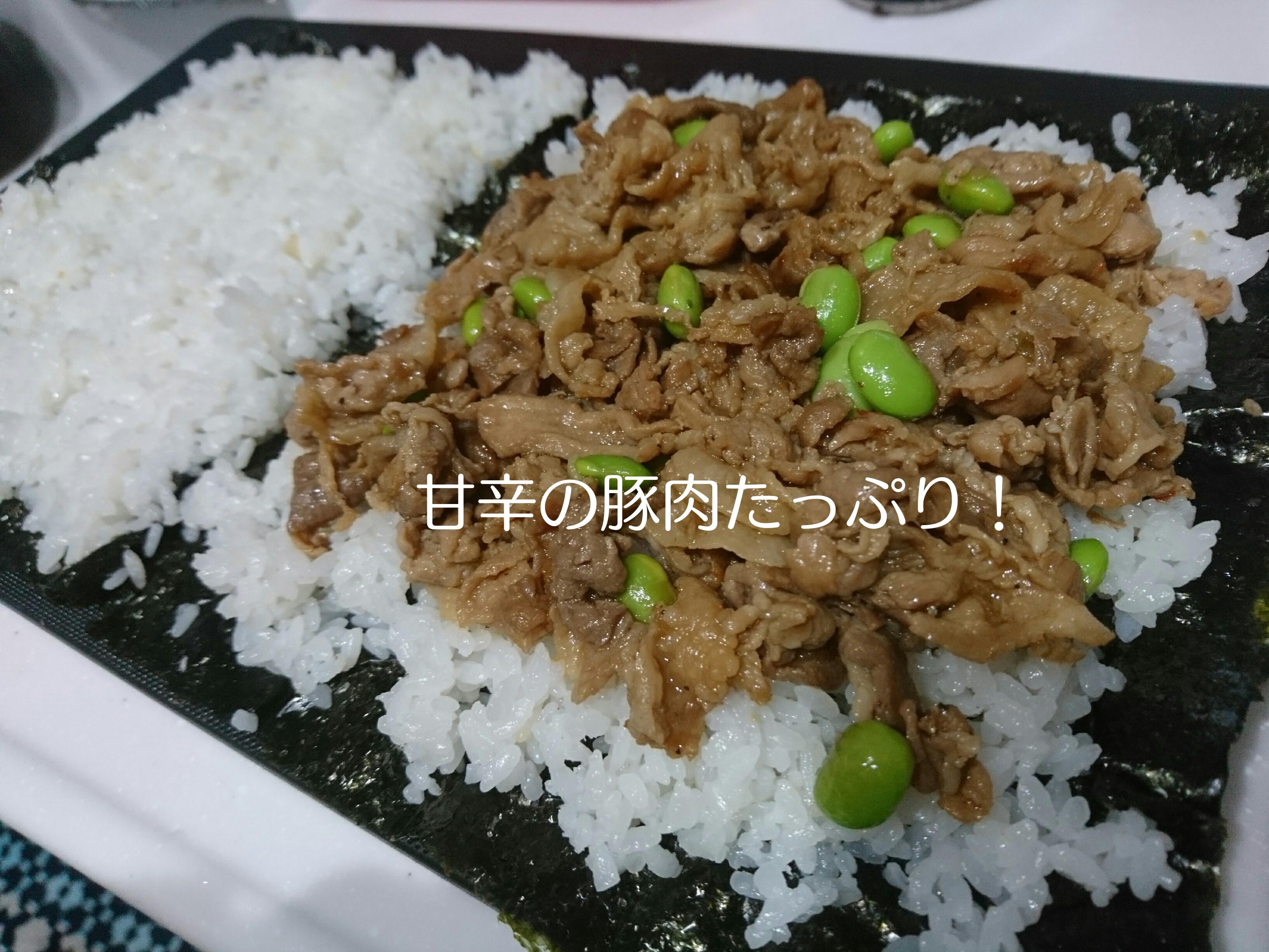 moblog_3239a20e.jpg