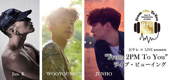from2pm_main_banner_03.jpg