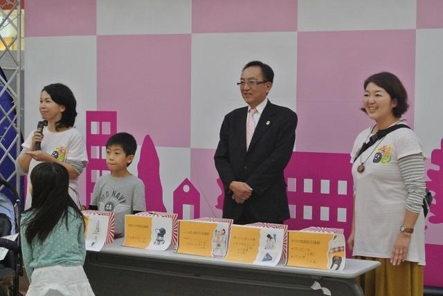 松丸市長抽選