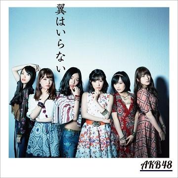 cd (7)