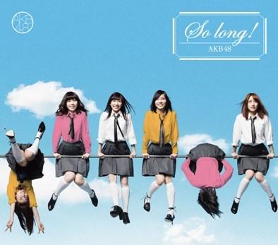 cd (29)