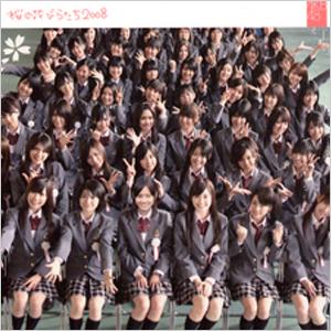 cd (37)