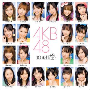 cd (40)