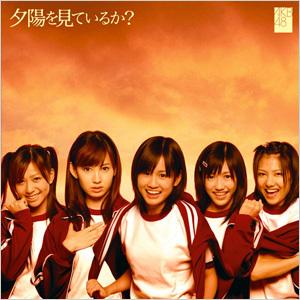 cd (43)