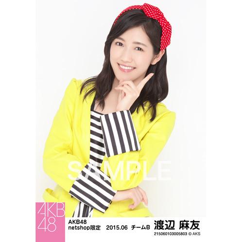 namasyashin (22)