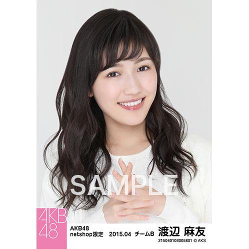 namasyashin (24)