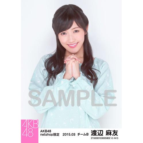 namasyashin (26)
