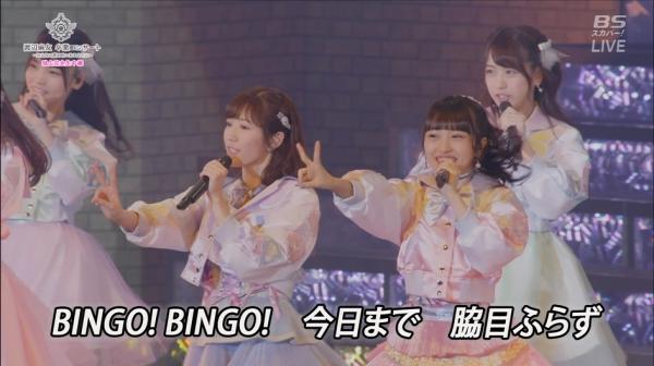 bingo (47)