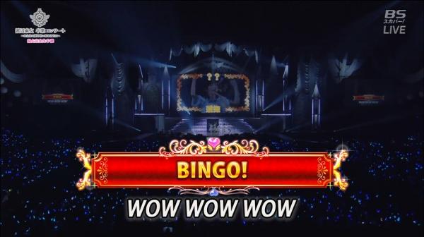 bingo (51)